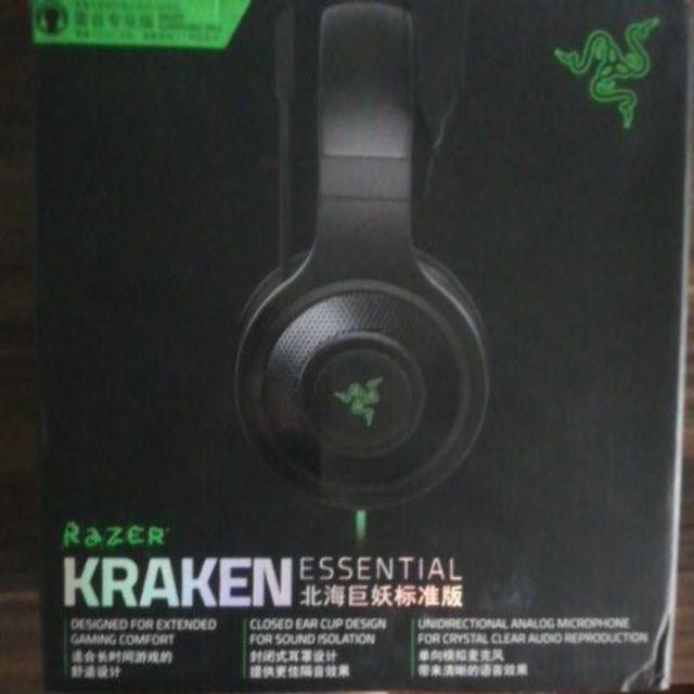 Razer Kraken Essential (99%New)