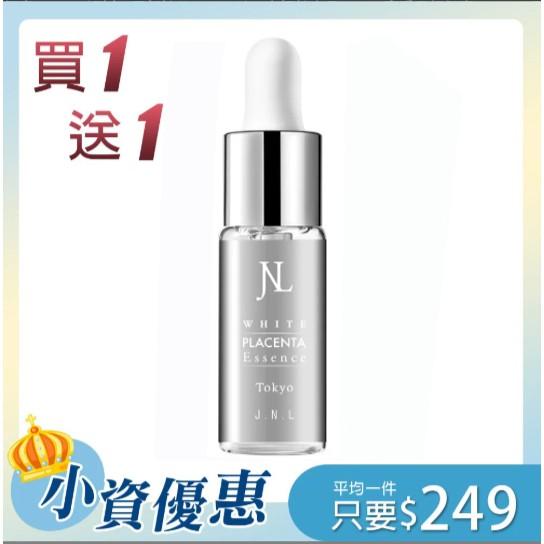 Jnl An Natural And Study Makeup