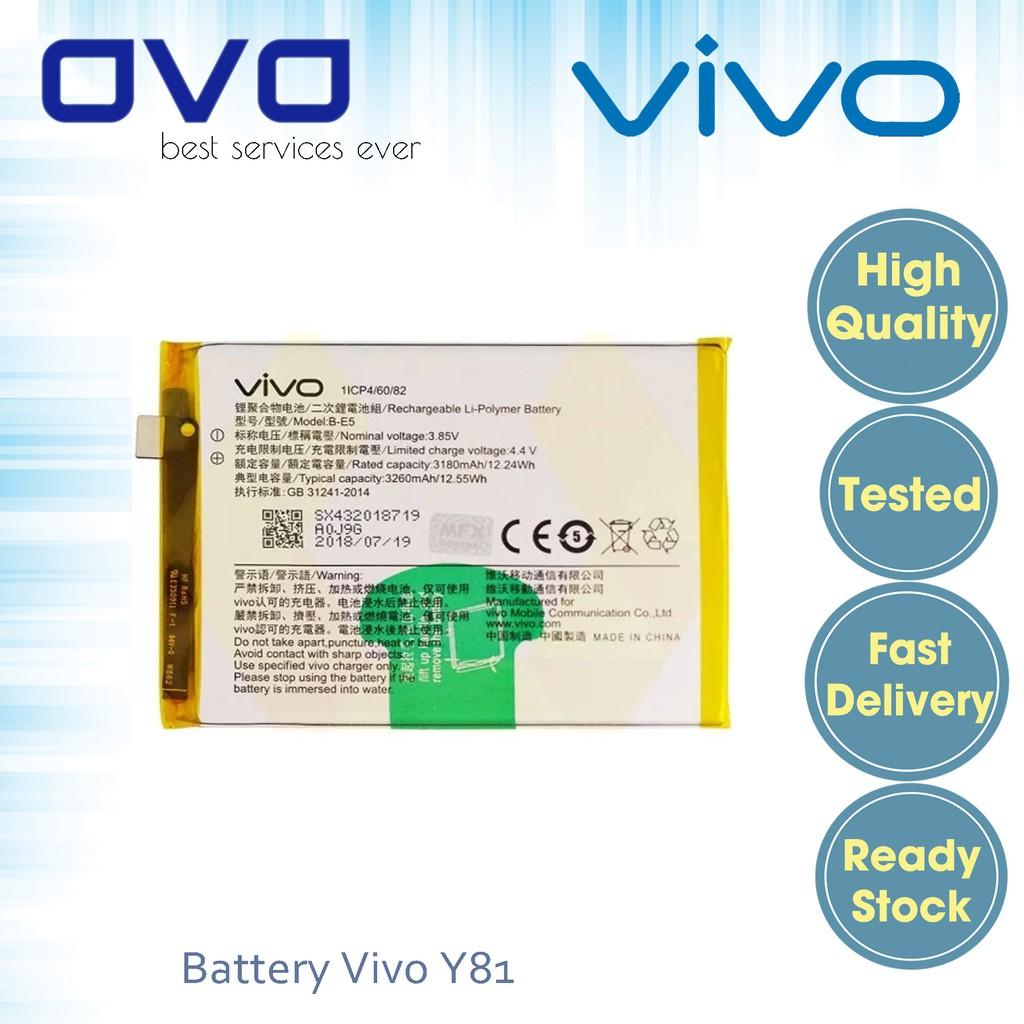 Vivo Y81 Battery Original 3260mAh Replacement OVO