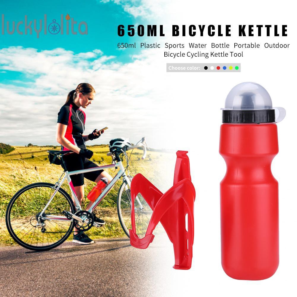 ✿Luc-Stock✿Outdoor Sports 650ml Bicycle Cycling Bike Water Bottle with Water Kettle Holder