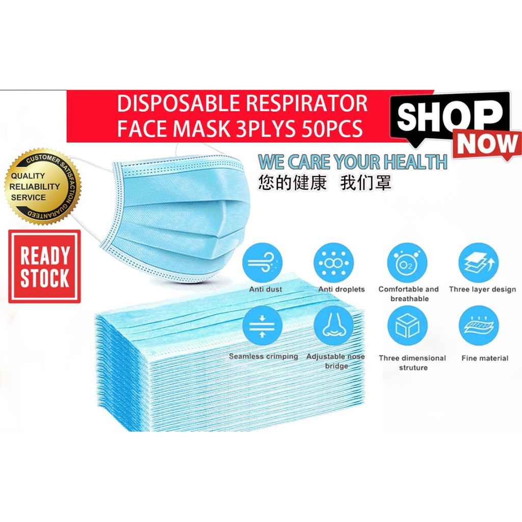 READY STOCK KL FACE MASK 3 PLY DISPOSABLE RESPIRATOR FACE MASK 3PLYS 50PCS 三层口罩-成人
