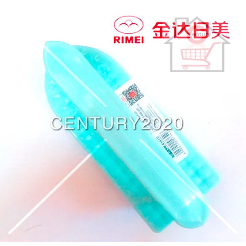 RIMEI Scrub Brush Comfort Grip & Flexible Stiff Bristles Heavy Duty for Bathroom Shower Sink Carpet Floor
