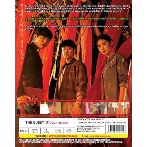 Korean Drama DVD The Guest   Shopee Malaysia