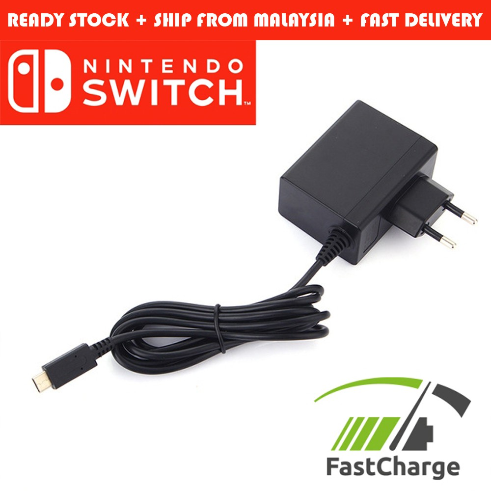Nintendo Switch Fast Charging Adapter