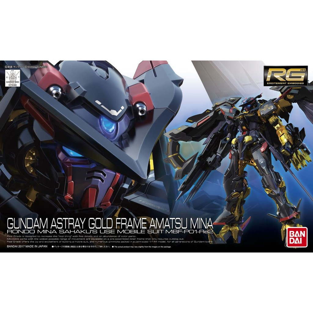 Explore Gundam Frame Product Offers And Prices Shopee Malaysia Astray Blue Second Revise