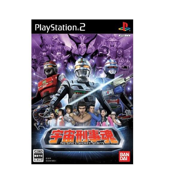 PS2 Uchuu Keiji Tamashii - The Space Sheriff Spirits (Copy Disc)