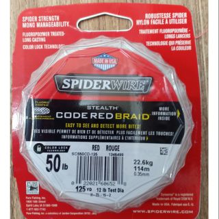 Red 300m 15,8kg 0,17mm Stealth Smooth 8 SpiderWire