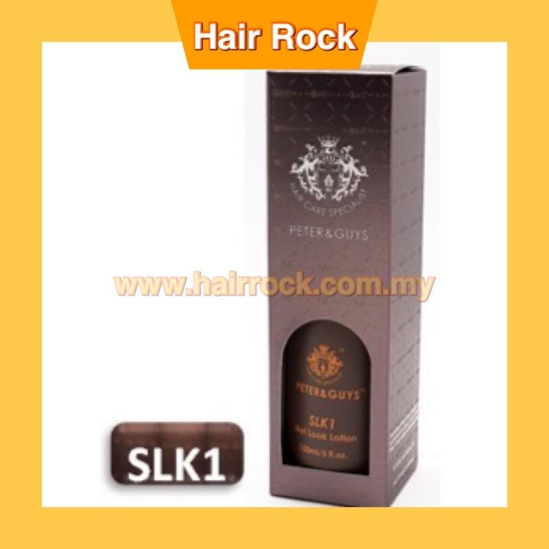 Peter & Guys Hair Softening Cream/Lotion 150ml (For All Hair Types)