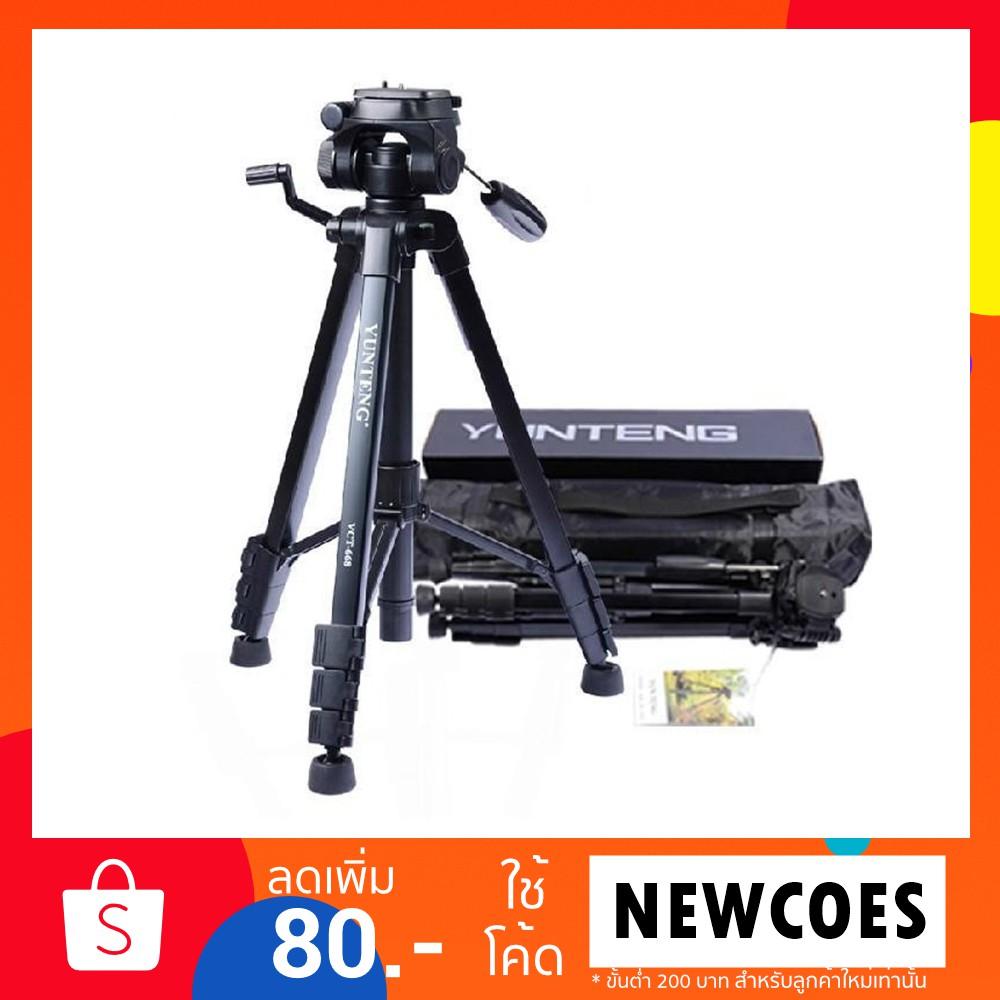 ขาตั้งกล้อง รุ่น Yunteng VCT-668 (