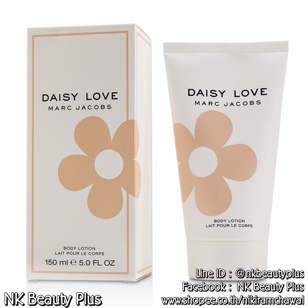 Marc Jacobs Daisy Love Body Lotion 150ml (In