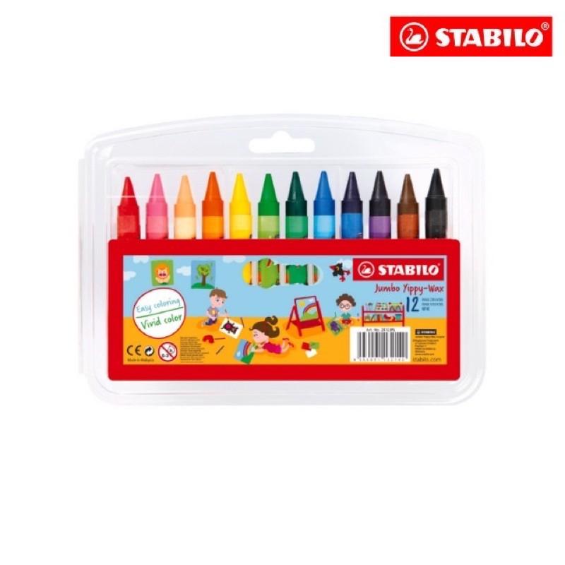 【READY STOCK 】Stabilo Jumbo Yippy-Wax 12 Wax Crayon (2812JPL)