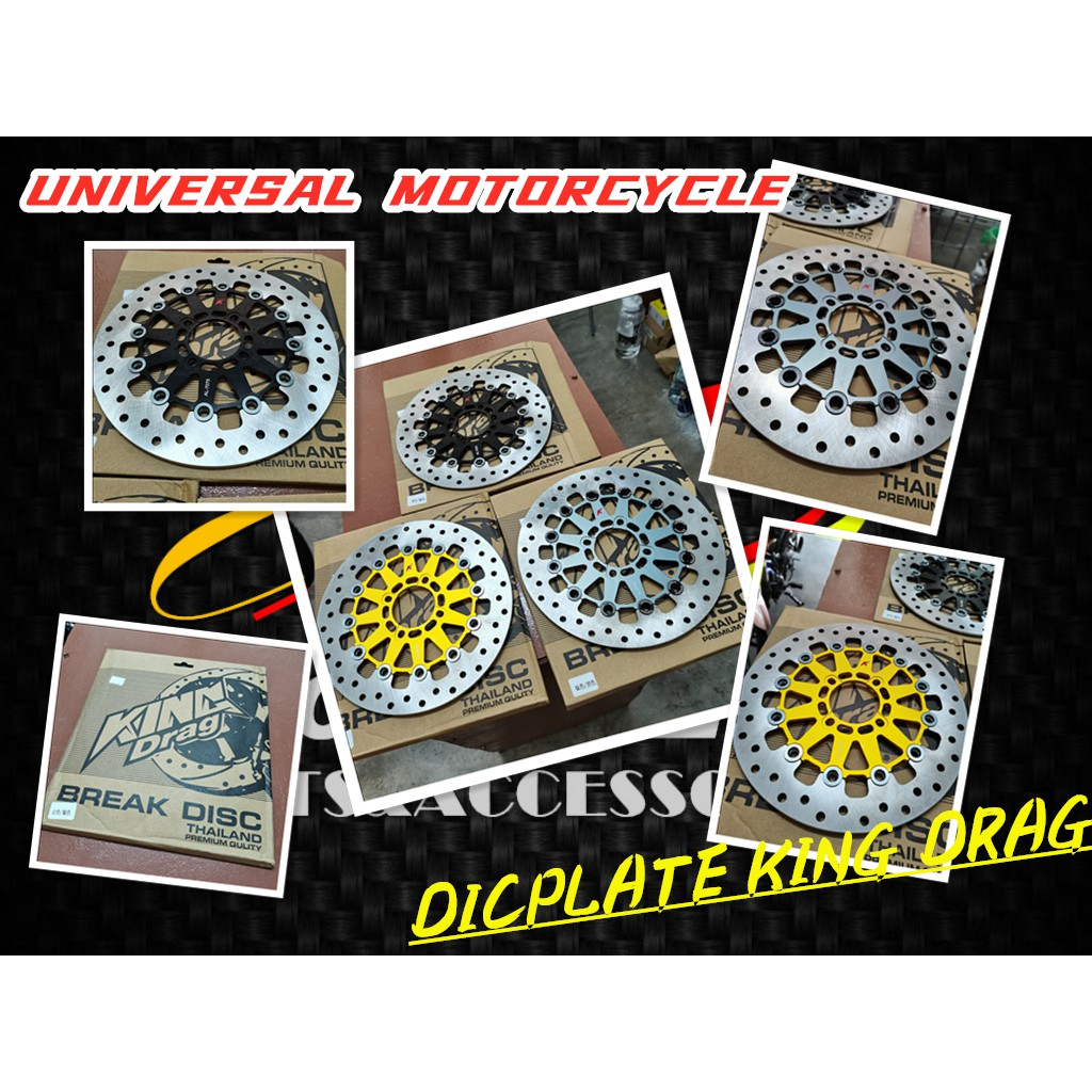 HIGH QUALITY ALLOY UNIVERSAL MOTORCYCLE KING DRAG THAILAND 267MM RACING FULLY FLOATING DISC BRAKE PLATE ROTOR 12PIN