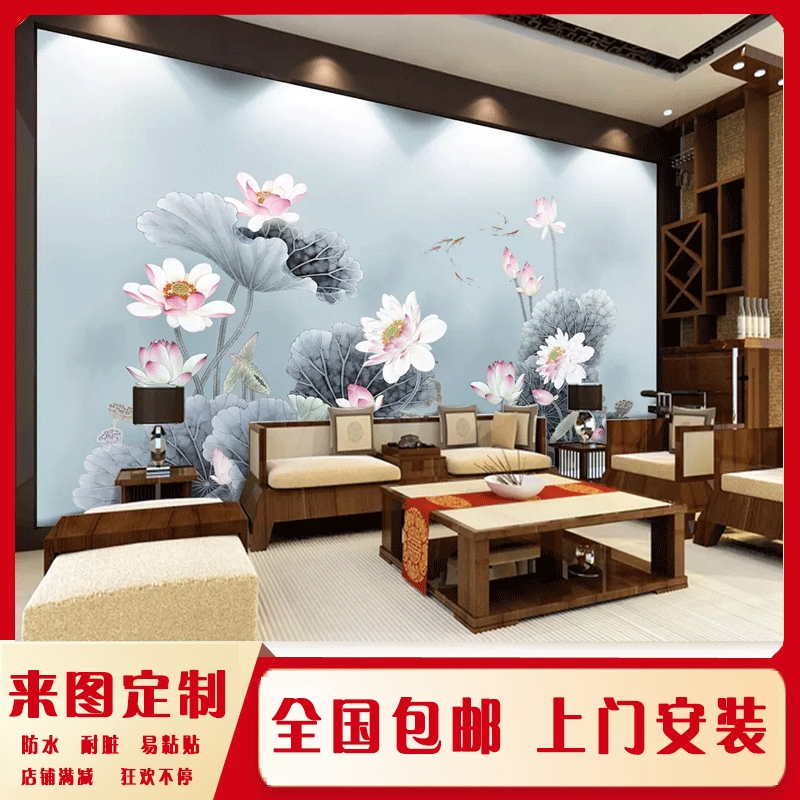 ♂☃Modern Chinese TV background wallpaper living room bedroom sofa  Decoration mural film and television wall paper seam
