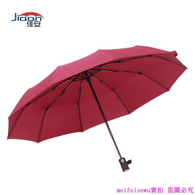 65ea702fd404 Double 10 bone automatic three-fold umbrella business men and women folding  umbr