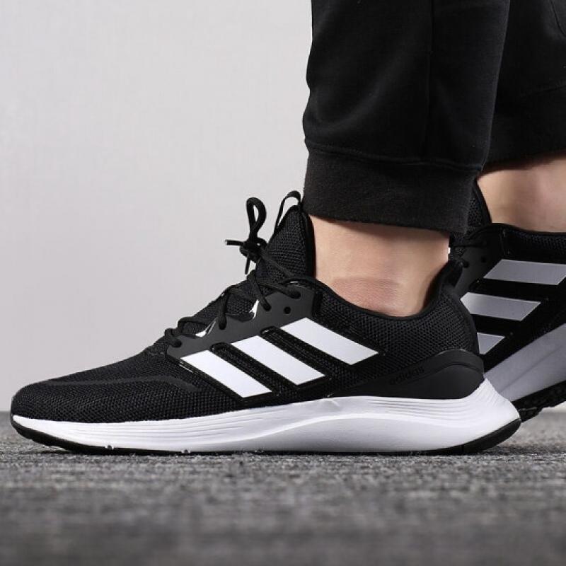 mejor marca popular bien fuera x Adidas Adidas Men's Running Shoes 2019 New Light and Air ...