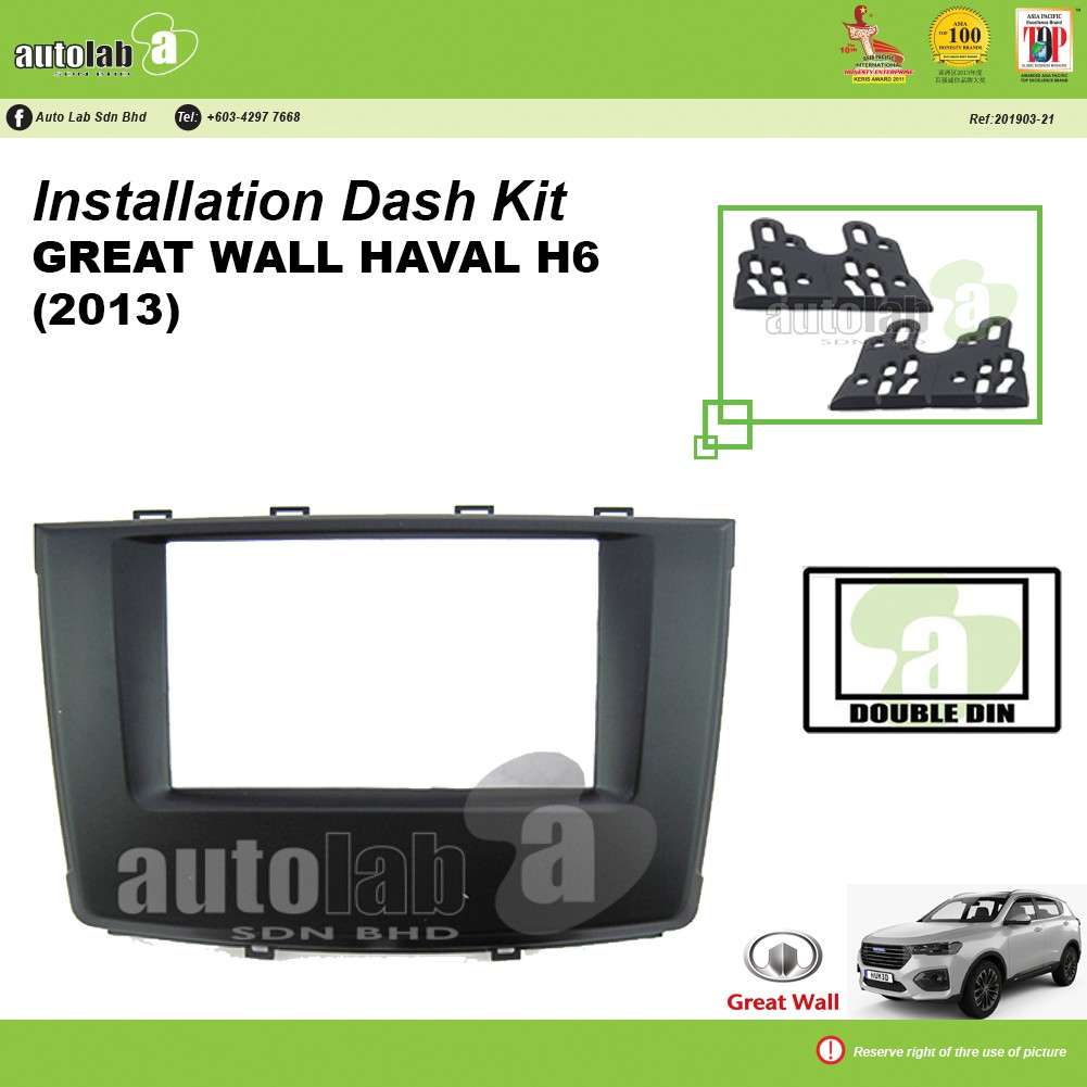 Player Casing Double Din Great Wall Haval H6 (2013)