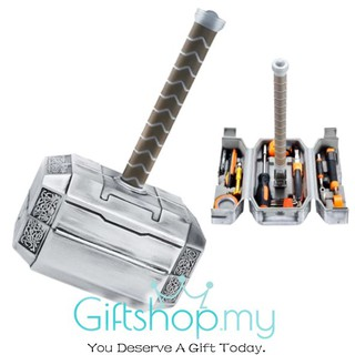 Hardware Toolboxthor Tool Thor S Hammer Toolbox Marvel Ornaments United States Captain Multifunctional Hardware Toolbox Shopee Malaysia