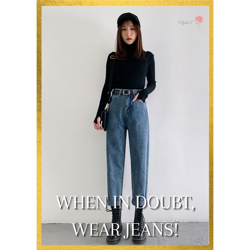 Women Jeans Denim Straight Fit High Waist Wide Leg Shopee Malaysia Crafted from durable organic cotton in a range of fits, our denim is designed to last for seasons to come. shopee malaysia