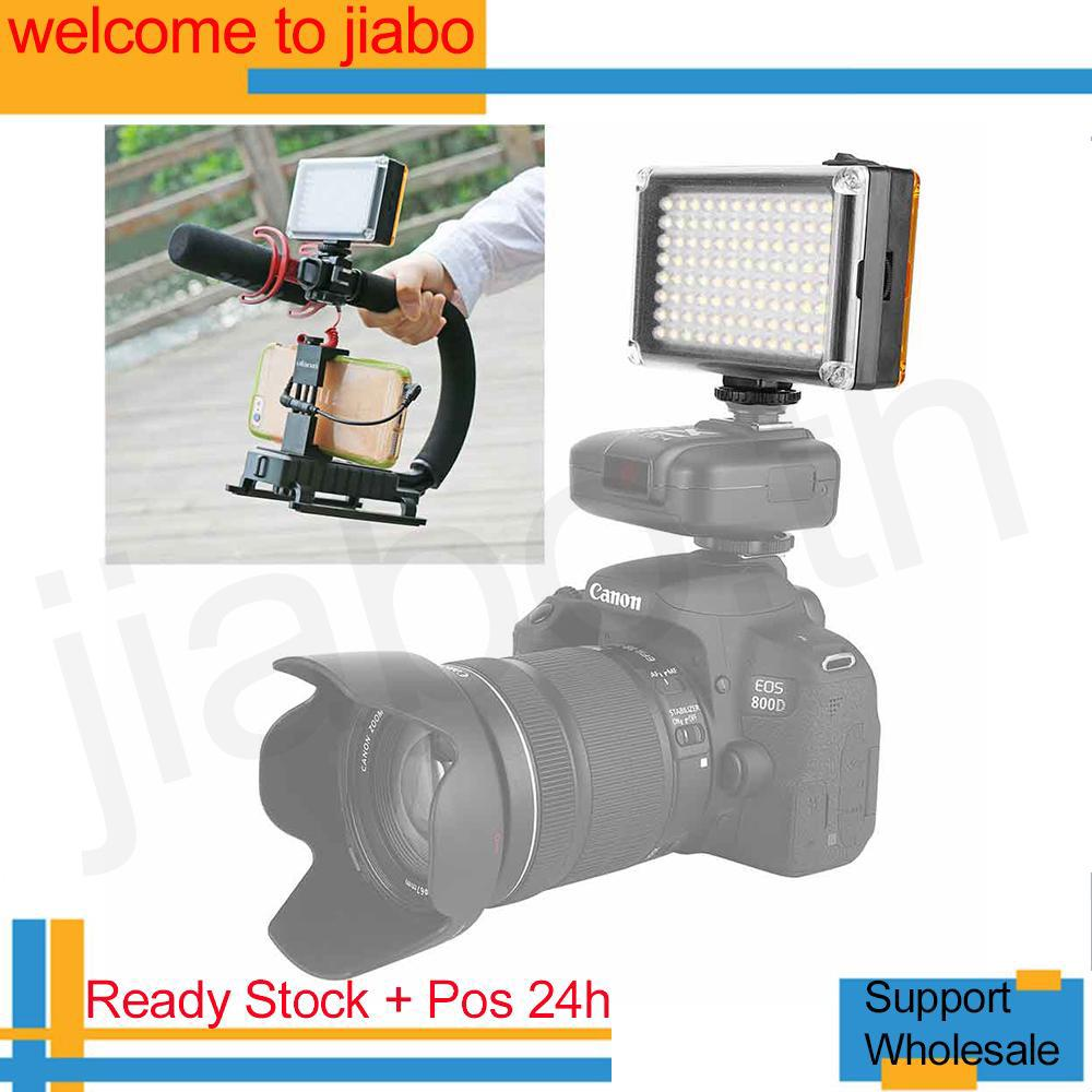 VBESTLIFE W49S LED Dimmable Light Photography Fill Light