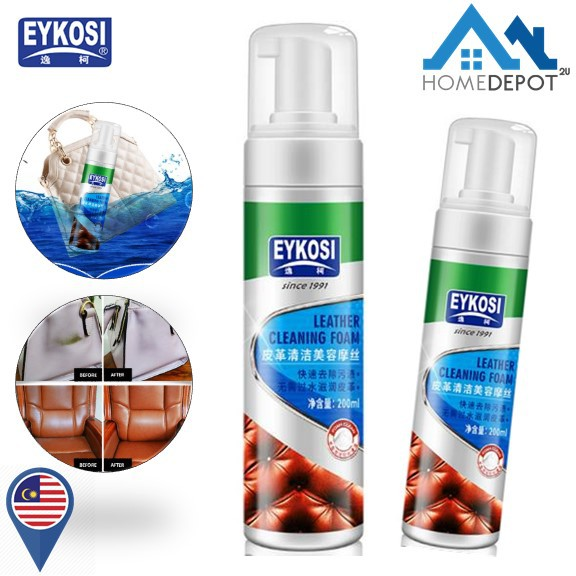 ORIGINAL Eykosi Leather Cleaning Foam Spray 200ml for Car Seat, Bag, Shoe,  Etc