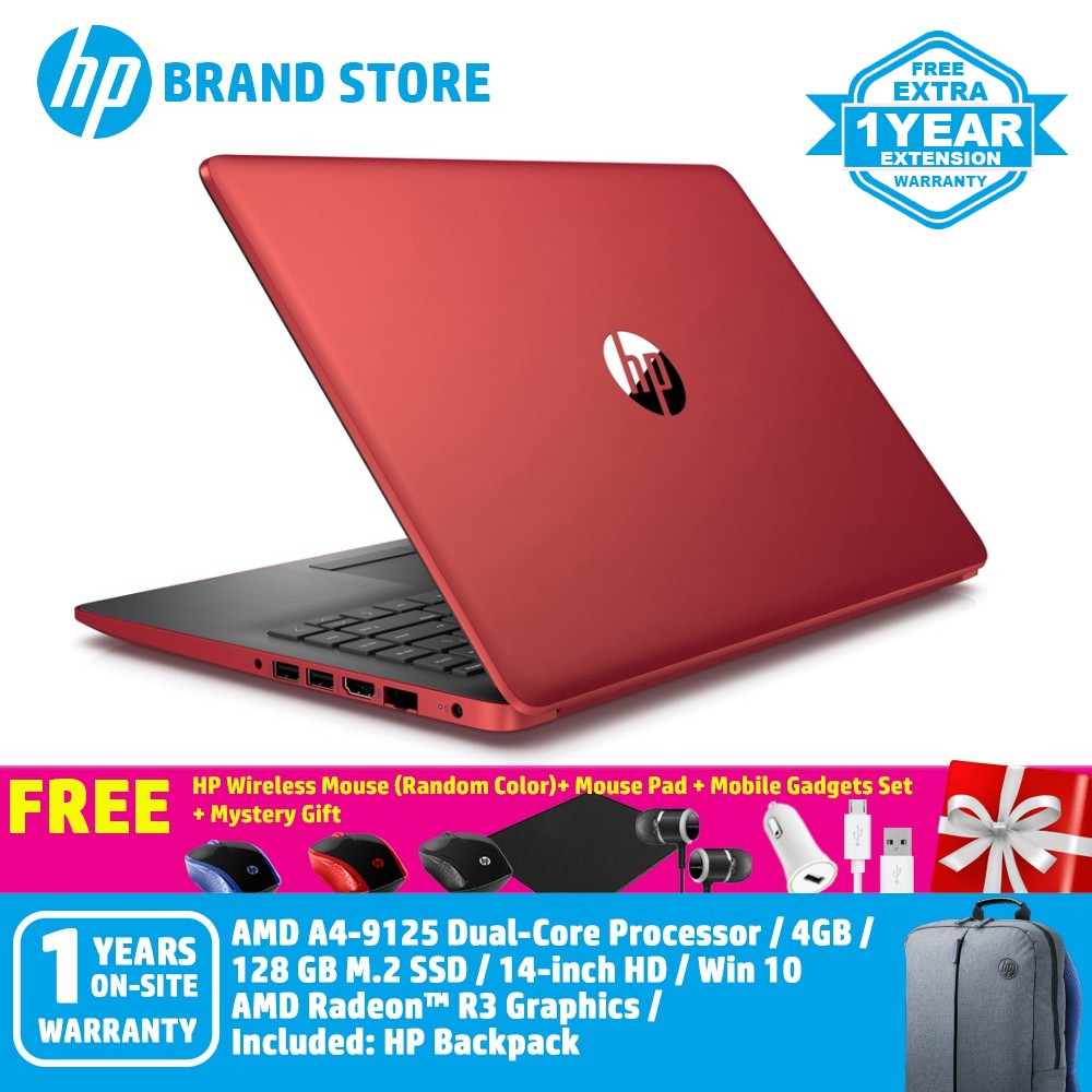 HP 14-cm0119AU Notebook Scarlet Red 7EW60PA /AMD A4-9125/14IN/4GB/128GB  SSD+ Free Premium Free Gift & Mystery Gift