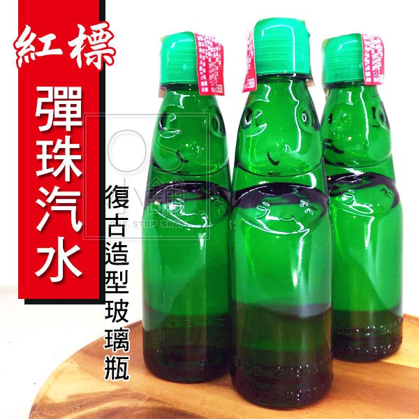 Included Inner Marble Soda 200cc Red Label Small Shop