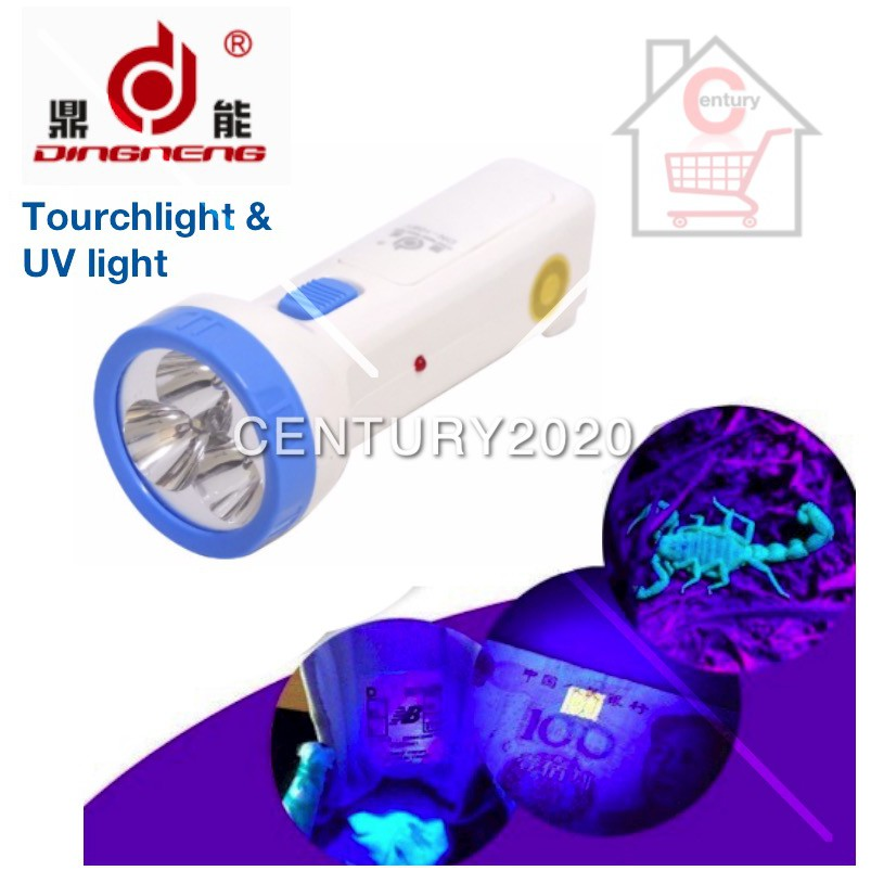 DingNeng LED Super Capacity Torch Light Flashlight UV Light DN-108Y LED Rechargeable