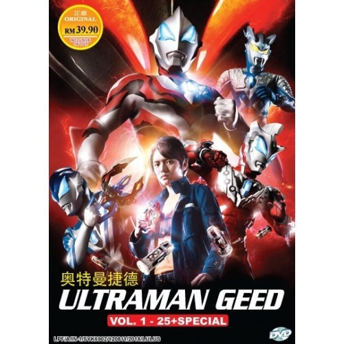 download video ultraman geed sub indonesia