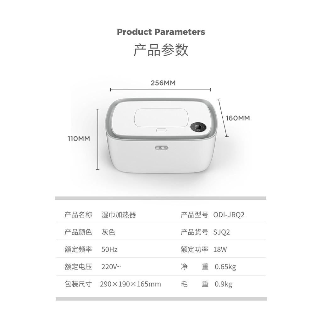 OIDIRE Multi-function Wipes Heater ODI-JRQ2