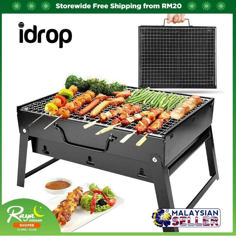 idrop Portable Foldable Outdoor BBQ Grill Camping Picnic