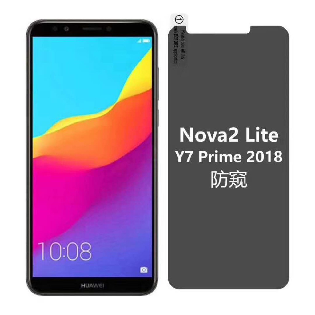 Huawei Nova2 lite / Y7 prime 2018 Privacy Tempered Glass Screen Protector 9H
