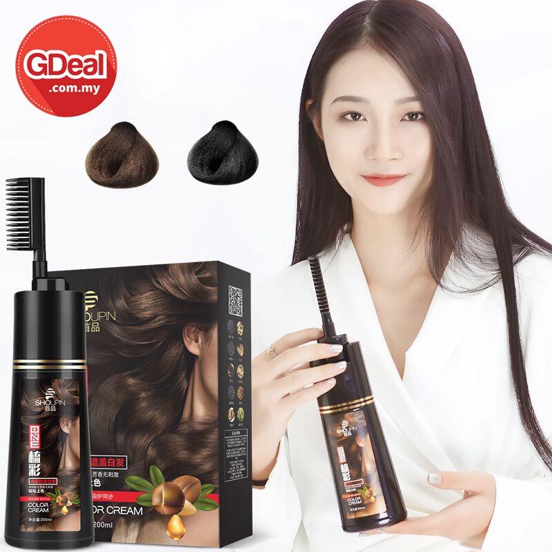 GDeal Women Hair Dressing Tool Hair Non Toxic DIY Colour Dye Pewarna Rambut ڤورنا رمبوت