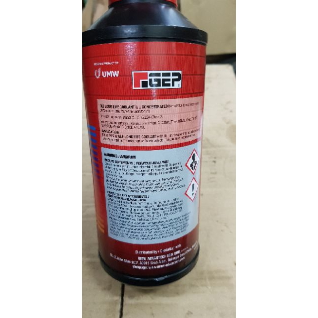 GEP long life coolant by UMW 1 litre