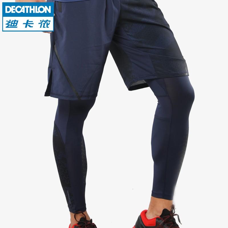 zapatos de separación cd12b ecb0f Decathlon 2019 new sports fitness pants men's tights stretch fast dry  training r