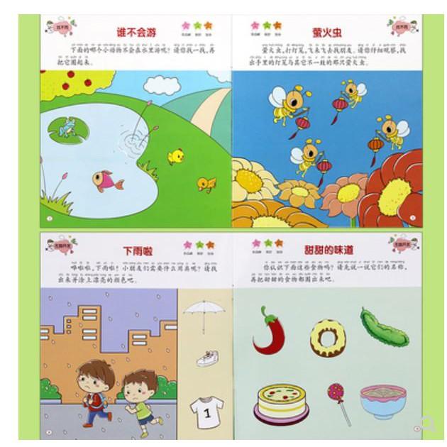 Ready Stock- Children brain development books 幼儿思维益智乐园10册连线涂色等 儿童益智游戏书