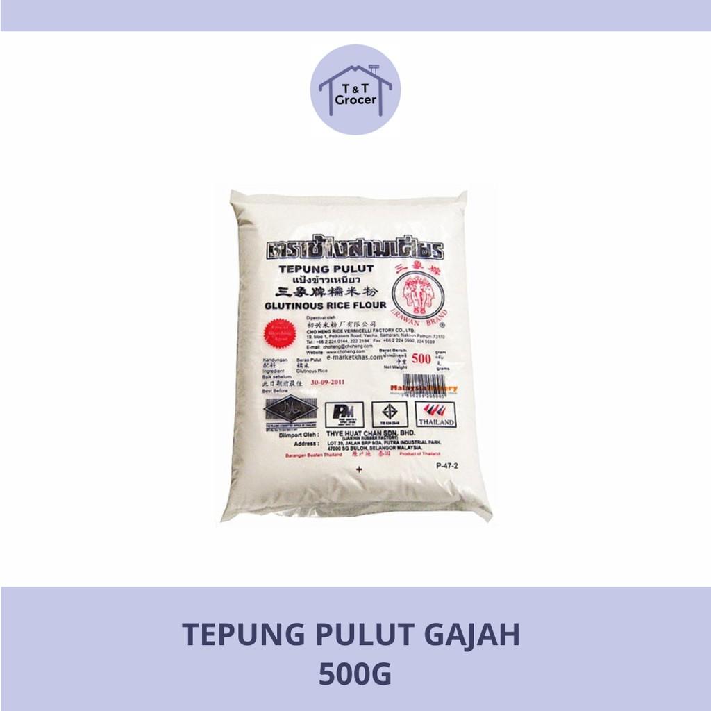 Erawan Brand Tepung Pulut Cap Gajah (500g)