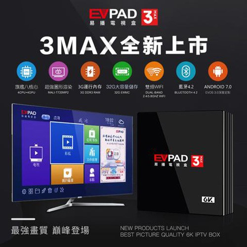 EVPAD TV Box / Auto Update New Movies - 永久免费(Lifetime Free Life TV Astro)