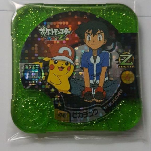 Free 3 🌟 (New) Pokemon Tretta Pikachu Ash Z1 Master Class