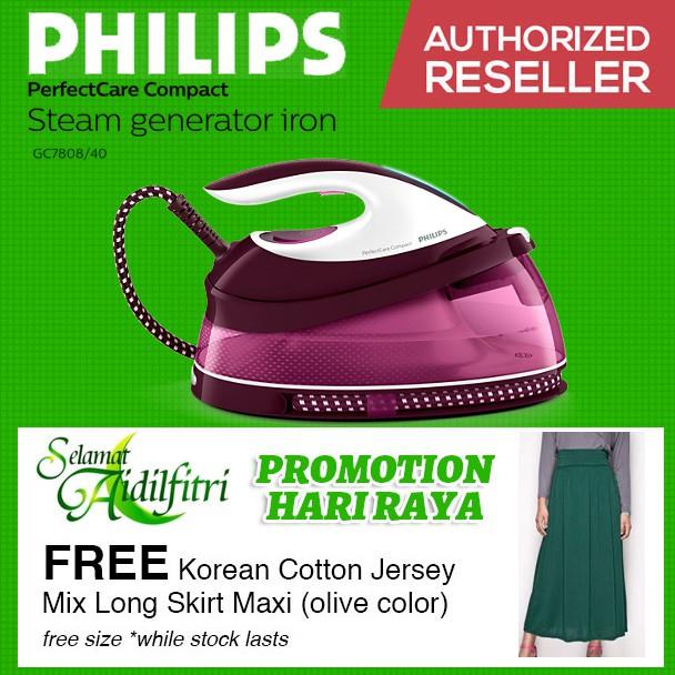 Philips Steam Generator 1 5L Steam Iron GC7808 (280g Steam Boost) New Model  *Ori