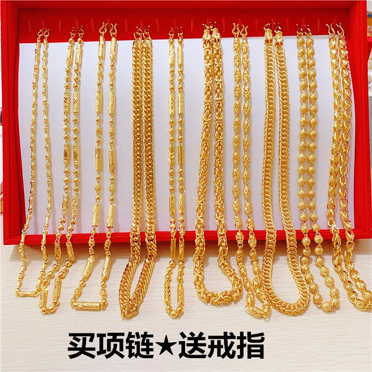 c2f1c3f7f9476 ❤Vietnam sand gold necklace men's solid glossy bead chain couple  gold-plated neck