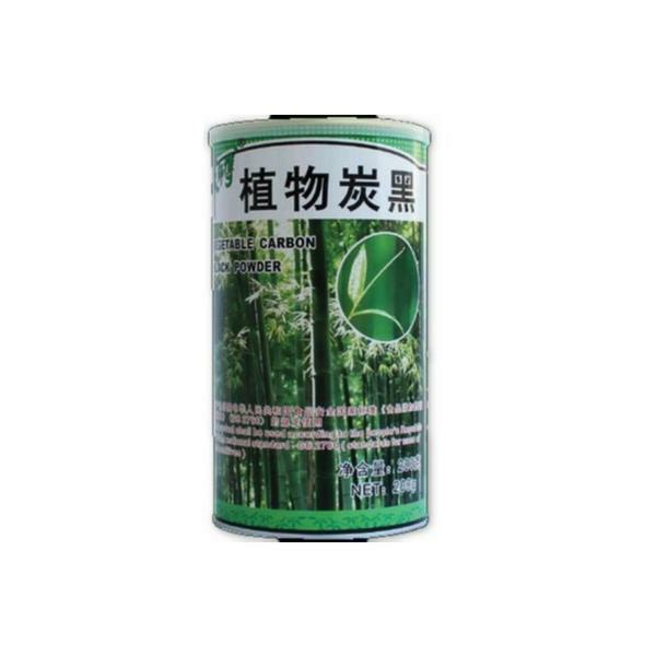 Vegetable Carbon Black Powder, JJW-3303