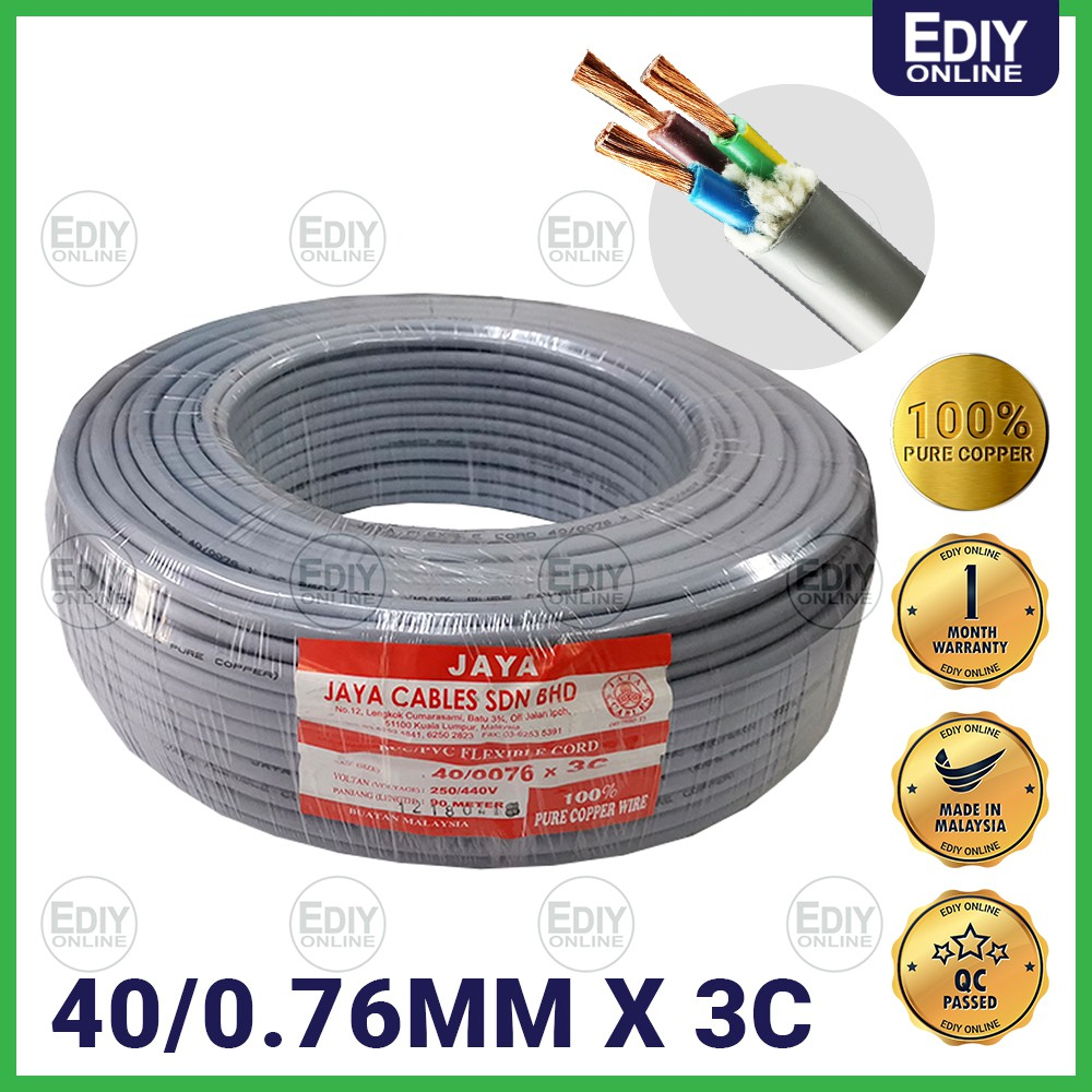 JAYA 40/0 76MM X 3 Core 100% Pure Full Copper Flexible Wire Cable PVC  Insulated Sheathed 90 METER Made in Malaysia_4305