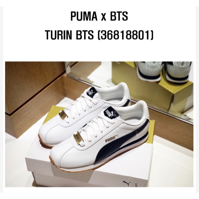 15feb90b51f99f NEW ! - BTS PUMA TURIN (36818801)
