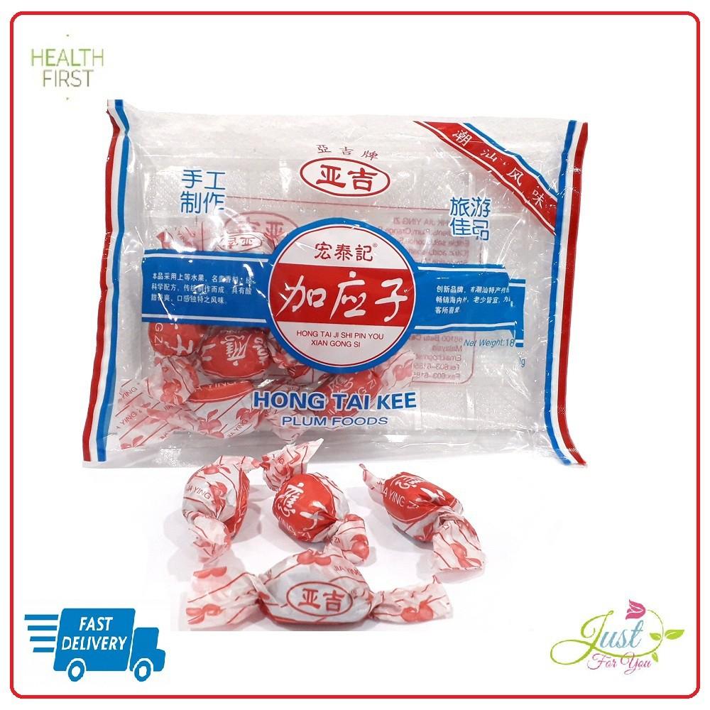 plum food Jia Ying Zi 180g exp date 11/2020