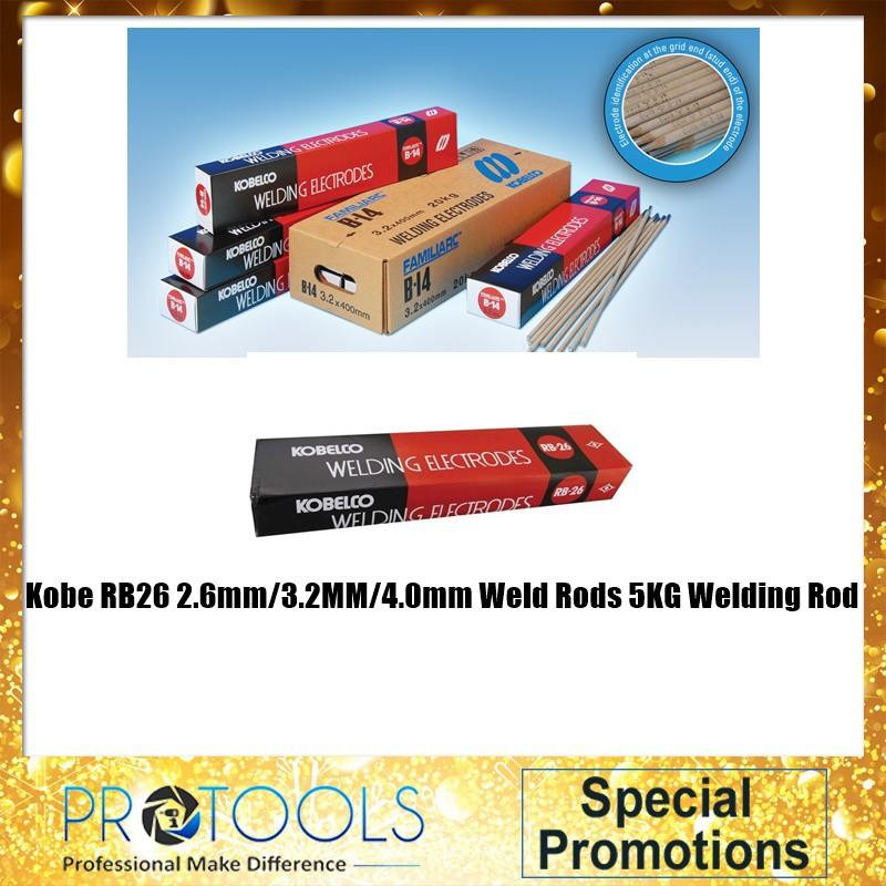 5KG 4mm x 400mm 6013 Mild Steel Electrodes