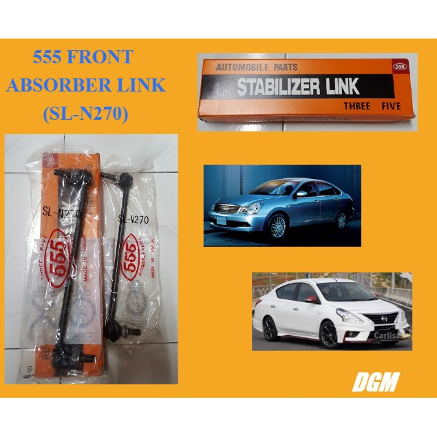 555 FRONT ABSORBER LINK GRAND LIVINA SYLPHY NV200 ALMERA CUBE (1 PAIR = 2 PCS)