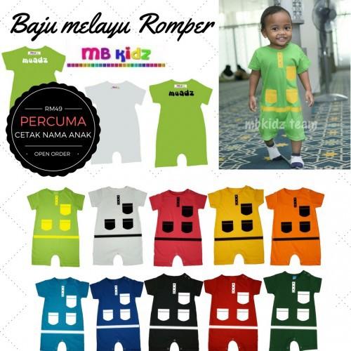Bajoo Romper Baju Melayu Premium 18m - 24m (Colombia Blue)  58f46142f5