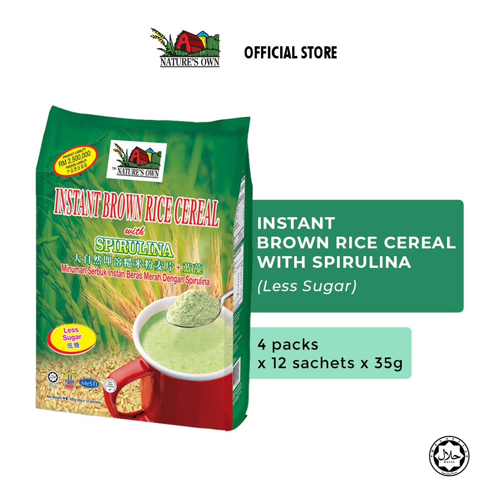 Nature's Own Instant Brown Rice Cereal with Spirulina Bundle - Less Sugar (4 Packs x 12 Sachets x 35g)