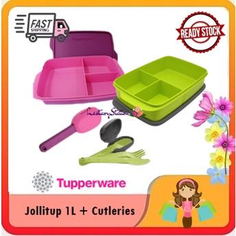 Tupperware Jolitup 1L (1)