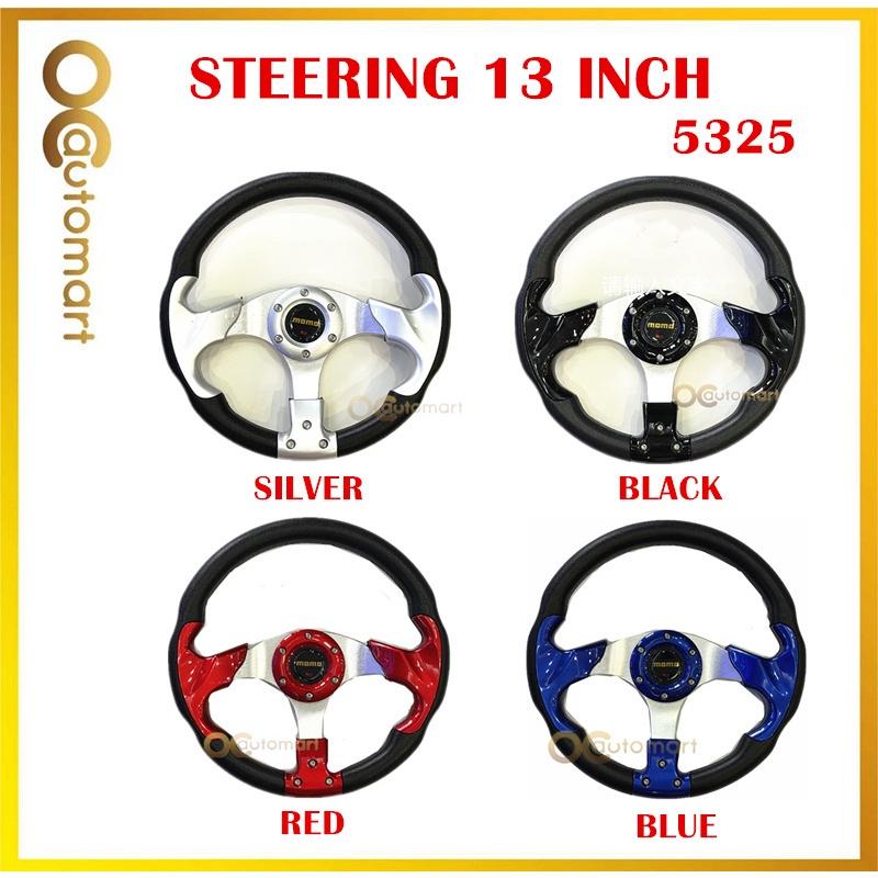 M O M O 13 Inch Sport Steering Wheel/Car Steering Wheel (5324/5325) - Blue Black Silver Red
